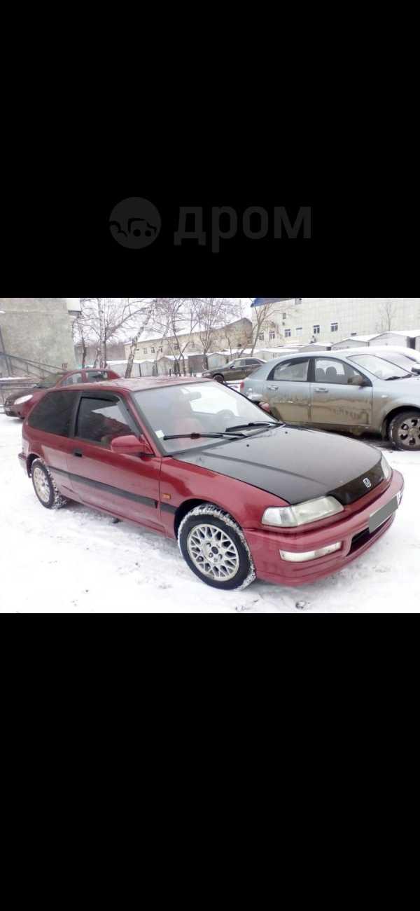 Honda Civic, 1991 год, 100 000 руб.