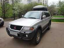 Москва Pajero Sport 2002