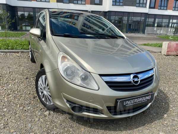 Opel Corsa, 2008 год, 299 000 руб.