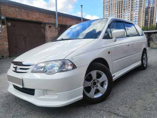 Honda Odyssey, 2000 год, 375 000 руб.