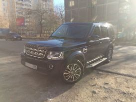 Екатеринбург Discovery 2016