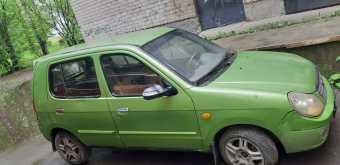 Екатеринбург Flyer 2006