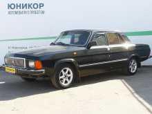 Нижний Новгород 3102 Волга 2001