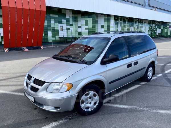 Dodge Caravan, 2003 год, 255 000 руб.