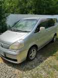 Nissan Serena, 2004 год, 260 000 руб.