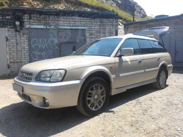 Subaru Legacy Lancaster, 2000 год, 320 000 руб.