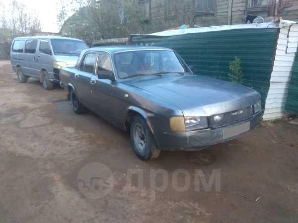 ГАЗ 31029 Волга, 1993 год, 36 000 руб.