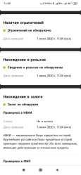 Infiniti QX56, 2010 год, 1 350 000 руб.