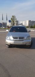 Toyota Harrier, 2004 год, 650 000 руб.