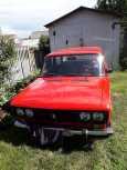 Лада 2106, 1995 год, 110 000 руб.