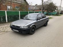 Краснодар Corolla 1988