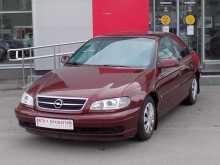 Брянск Omega 2002
