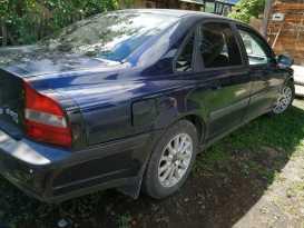Алтайское S80 1999