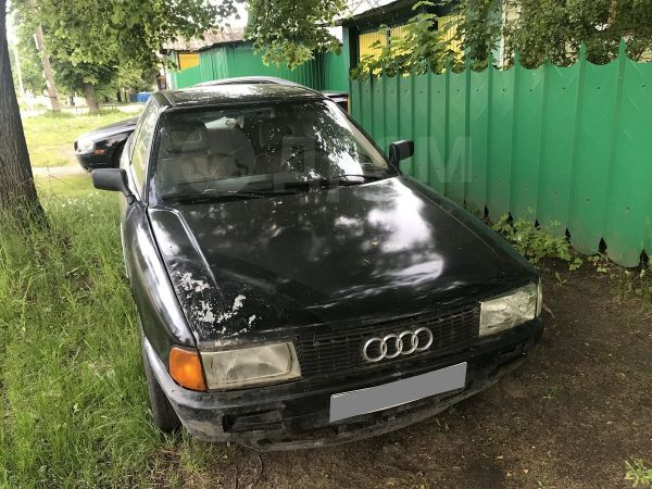 Audi 80, 1991 год, 35 000 руб.