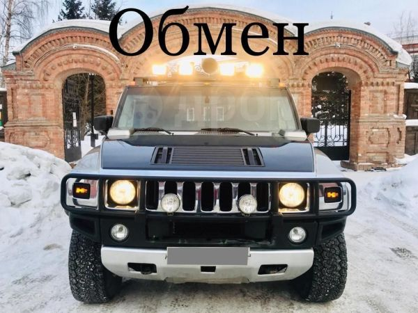 Hummer H2, 2003 год, 1 550 000 руб.