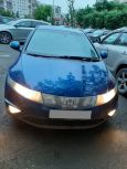 Honda Civic, 2007 год, 330 000 руб.