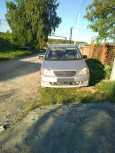 Toyota Nadia, 1998 год, 350 000 руб.