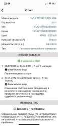 Лада 4x4 2121 Нива, 2011 год, 235 000 руб.