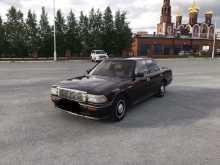 Нижневартовск Crown 1991