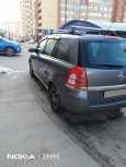 Opel Zafira, 2006 год, 285 000 руб.