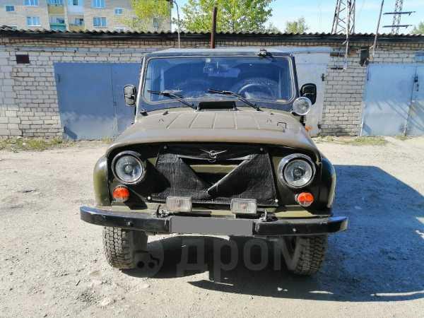 УАЗ 469, 1973 год, 230 000 руб.