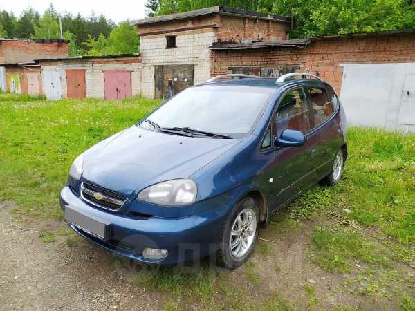 Chevrolet Rezzo, 2007 год, 275 000 руб.