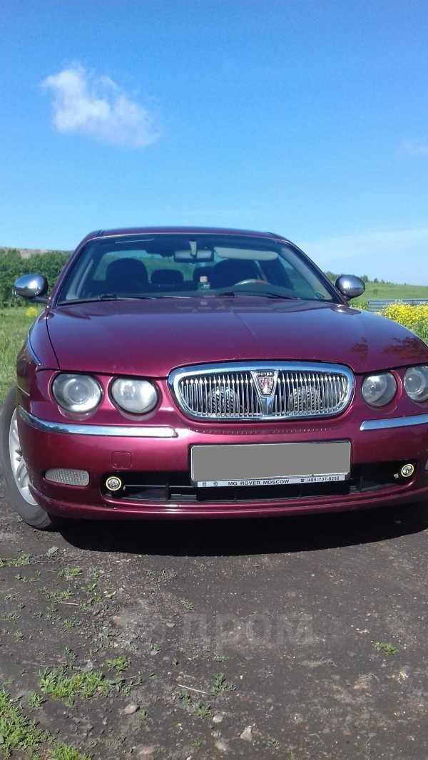 Rover 75, 2003 год, 350 000 руб.