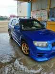 Subaru Forester, 2007 год, 700 000 руб.