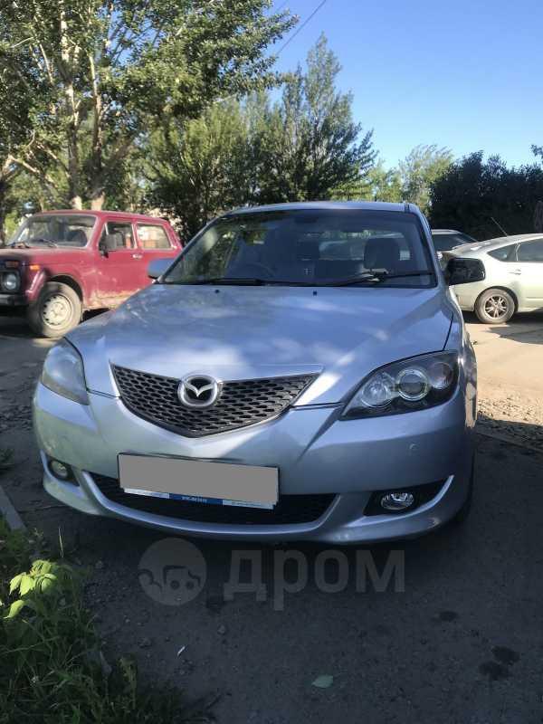 Mazda Axela, 2005 год, 255 000 руб.