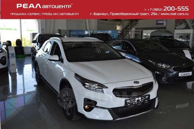 Kia Xceed, 2020 год, 1 509 900 руб.