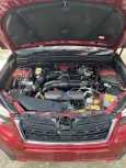 Subaru Forester, 2017 год, 1 550 000 руб.