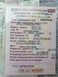 Лада 2115 Самара, 2005 год, 65 000 руб.