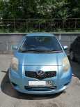 Toyota Vitz, 2005 год, 298 000 руб.