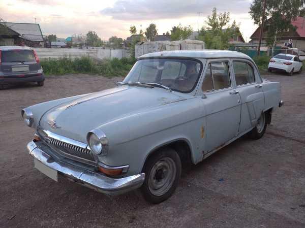 ГАЗ 21 Волга, 1964 год, 700 000 руб.
