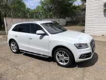 Благовещенск Audi Q5 2013