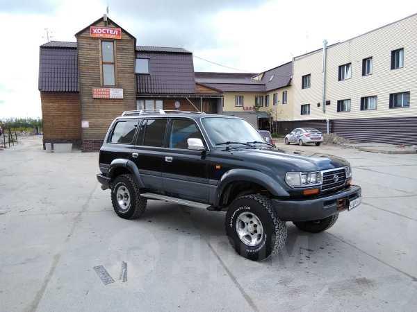 Toyota Land Cruiser, 1994 год, 650 000 руб.