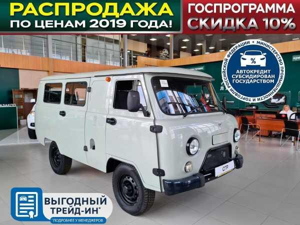 УАЗ Буханка, 2019 год, 715 000 руб.