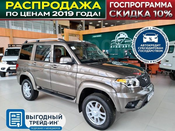УАЗ Патриот, 2019 год, 1 131 000 руб.