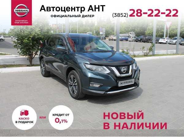 Nissan X-Trail, 2020 год, 2 253 000 руб.