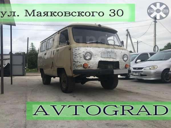 УАЗ Буханка, 1995 год, 125 000 руб.