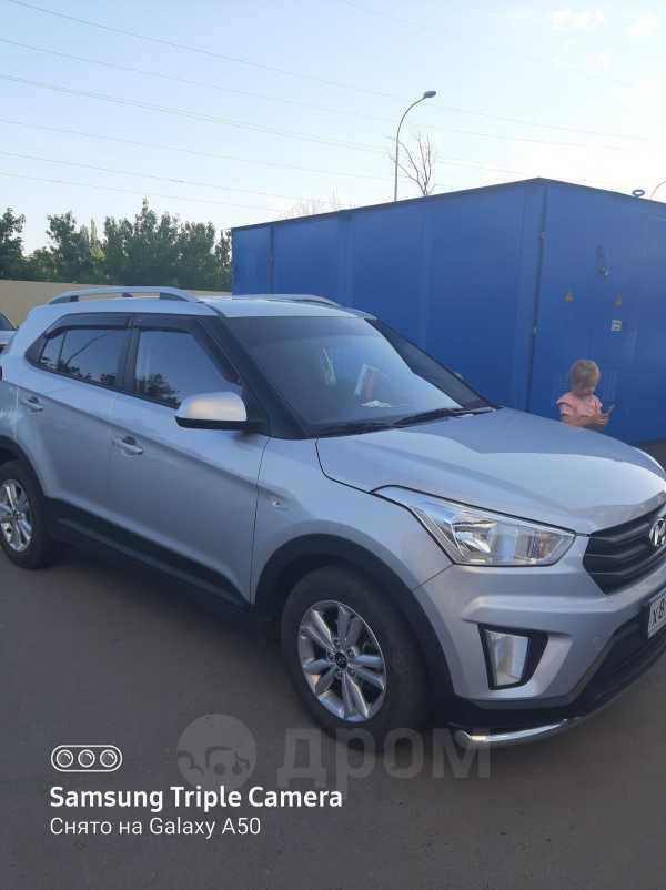 Hyundai Creta, 2016 год, 850 000 руб.