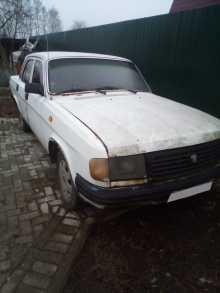 Павловский Посад 31029 Волга 1994
