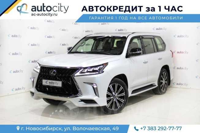 Lexus LX570, 2018 год, 5 949 000 руб.