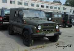Кызыл 3159 2011