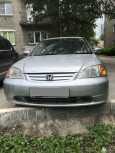 Honda Civic Ferio, 2003 год, 235 000 руб.