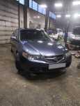 Acura TSX, 2005 год, 480 000 руб.