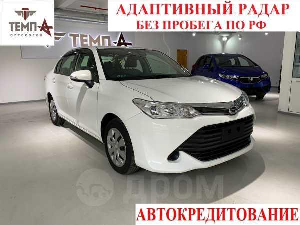 Toyota Corolla Axio, 2016 год, 615 000 руб.