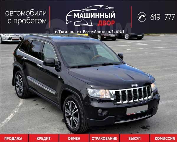 Jeep Grand Cherokee, 2012 год, 1 369 888 руб.