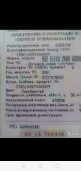 Лада 2114 Самара, 2007 год, 70 000 руб.