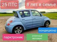 Новосибирск WiLL Vi 2001